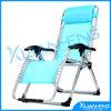 Tessile d'acciaio che piegano la sedia di piattaforma della spiaggia