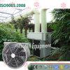 Ventilador de refrigeração da circulação de ar para a estufa