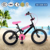 Велосипед Кита ввоза велосипеда малышей с сертификатом Jsk-Gkb-019 CE