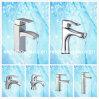衛生製品の浴室亜鉛合金のミキサー水蛇口の洗面器のコック(HR-ZB)