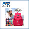 Sac de sac à dos d'épaule de double de configuration de mode de couleur rouge