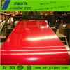 Конкурентоспособная цена Good Quantity Prepainted Steel Coil Китая для строительного материала