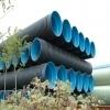 Qualité de Huashui de pipe de HDPE (HS04)