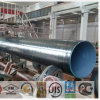 3PE /2PE 반대로 Corrosion Steel Tube Oil Pipeline