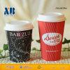 ondinha Wall Paper Cup de 12oz 16oz com Lid
