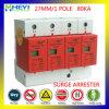 80ka 420V 4pole Low Voltage Surge Arrester