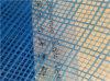 [225غ] ماس [2إكس2مّ] أيّ لون [بلستيك رسن] دفع شبكة شبكة نقيع شبكة