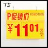 スーパーマーケットの昇進(T5)のための価格の切符か破裂音の値段フレーム