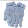 Перчатки Silversmith