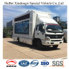 Foton 12.5cbm Mobile Advertizing Truck