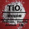 Het Dioxyde van het Titanium van Anatase