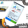 Ajt Mobile Phone Battery for Nokia with 1150mAh (BL-5C)
