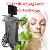 Машина анализатора кожи многофункциональная (JCXY-B2)