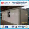 경제적인 이동할 수 있는 편평한 팩 콘테이너 집 (CH-002)