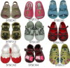 Baby Shoes (01)