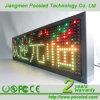 Muestras Semi-Al aire libre del movimiento en sentido vertical LED de Messege