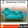 Klassisches Sofa der neuesten europäischen französischen Art-2015 (JC-S53)