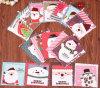 クリスマスの休日の挨拶状の印刷サービス(PC-012)