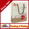 Bolsa de papel del regalo de las compras del Libro Blanco del papel de arte (210144)