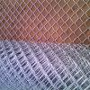 熱い浸された電流を通されたチェーン・リンクの金属の網の塀