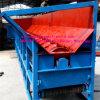 高性能および容量の木製のDebarker機械