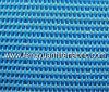 Klärschlamm-entwässernfilter-Gewebe-Ineinander greifen