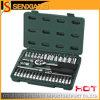 39PCS Socket Wrench Set (1/4 ) (SX-3003)