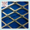 精巧に処理された拡大された金属の網(工場)