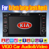 Joueur de la voiture DVD GPS pour le carnaval Sorento Magentis (VKS6226) de KIA Sportage Cerato