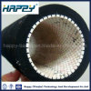 Шланг высокого качества износоустойчивый керамический резиновый