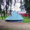 Шатер колокола шатра колокола праздника напольный ся