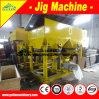 沖積金のジグ機械分離器(JT)