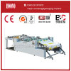 Máquina automática del separador de la hoja de la venta caliente
