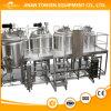 マイクロビール発酵槽のパブ、ビール醸造所の醸造装置システム