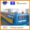 中国からの機械を形作る二重デッキの屋根瓦ロール