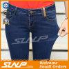 新しい方法女性の穴が付いている高いウエストのジーンのズボン