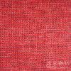 Poliéster Chenille Coated Sofá Tela de tapicería
