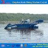ホテイアオイのコレクションの収穫機のボート