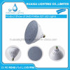SMD3014/2835 PAR56 E27 LED 수중 가벼운 수영장 램프