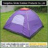 [إيوروبن] يتيح عمليّة بيع بوليستر أرجوانيّة يخيّم قبة خيمة