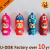 Novelty Gift Zodiac Cartoon USB Flash Disk (YT-6433-16)