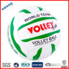 Волейбол пляжа размера команды мира официальный