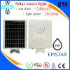 Luz de calle de RoHS LED del Ce solar, lámpara al aire libre