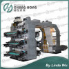De Machine van de Druk van het Polytheen van de Hoge snelheid van zes Kleur