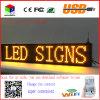 P10黄色い屋内LEDの連続した印の無線電信およびUSBのプログラム可能な圧延のLED表示ボード40X8のインチLEDの掲示板