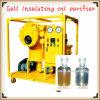 Машина многошагового масла трансформатора центрифугуя (18000 L/H)