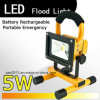 5W 4400mAh 12h LED Rechargeable Floodlight