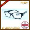 R15011 de Gehele Nieuwe Glazen van de Lezing van het Ontwerp Goedkope