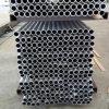 Rundes Aluminiumrohr 1060 H112