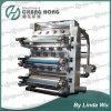 Machine d'impression de Flexo de 6 couleurs (CH886-1400F)
